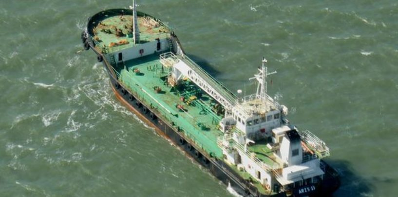 EU Naval Force Confirms Fuel Tanker Has Been Pirated off North Coast of Somalia